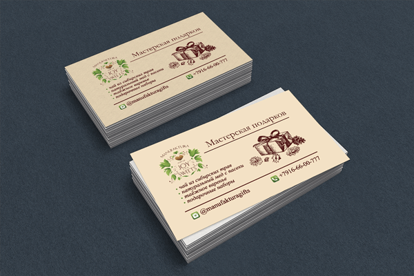 Business-Card-masterskaya_podarkov_