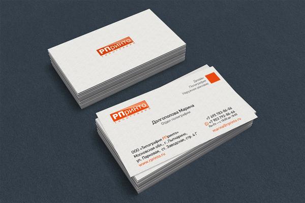 Business-Card-rprinto-1