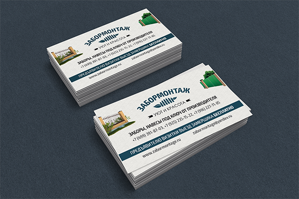 Business-Card-zabormontag_1