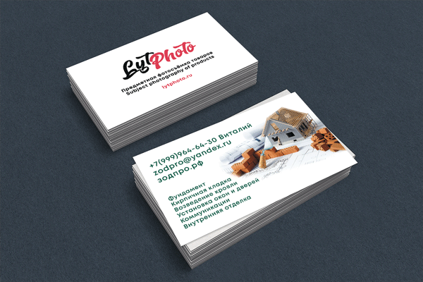 Business-Card-zod_