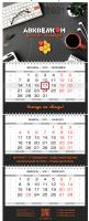 Календарь квартальный 2021 3 рекламных поля